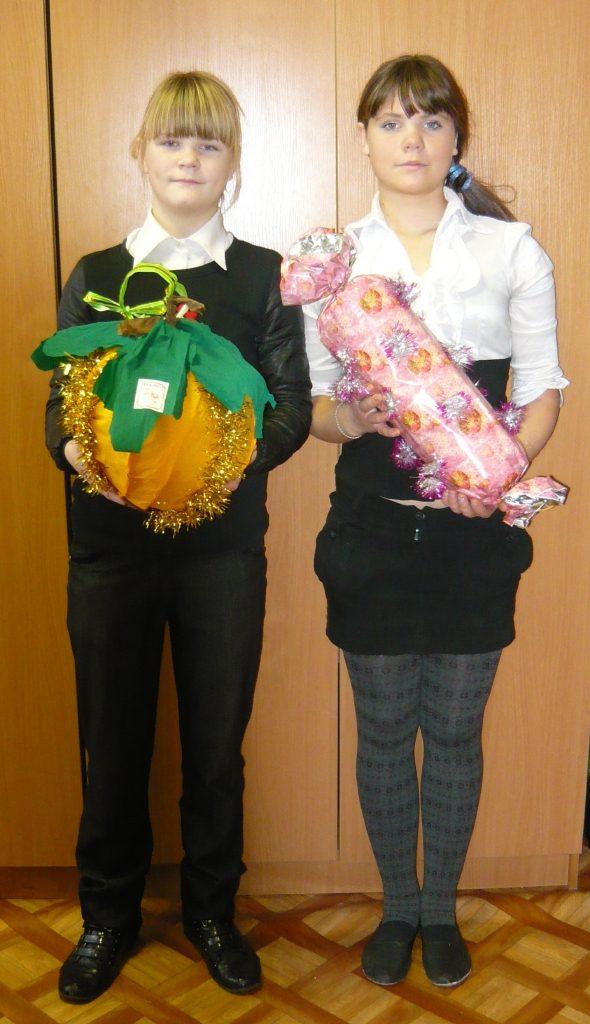 Алена и Диана