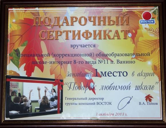 diplom (4)