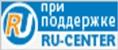 Проект при поддержке компании RU-CENTER