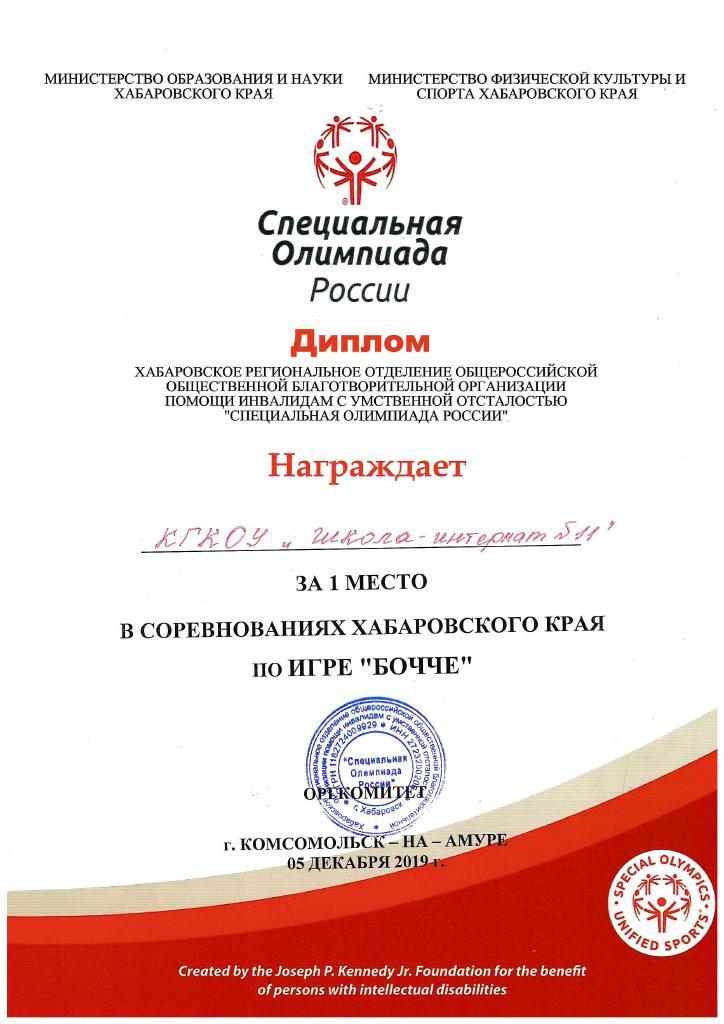 doc00205820191209060055_001