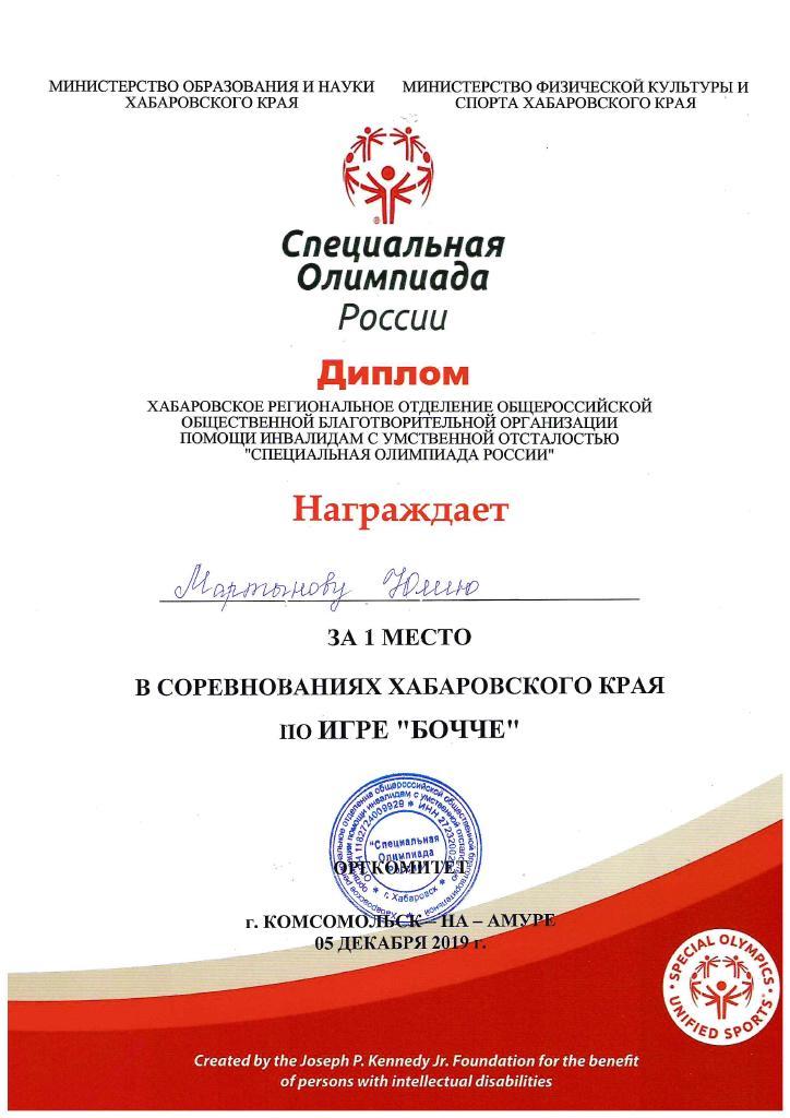 doc00206320191209060251_001