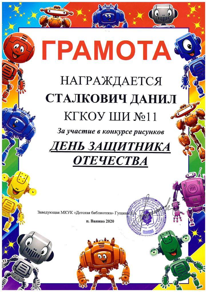 doc00264320200310013428_001