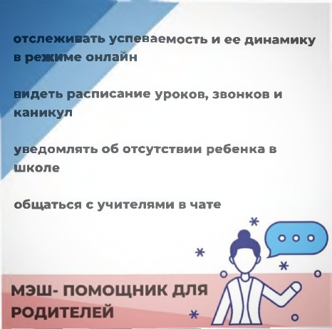 091120_2