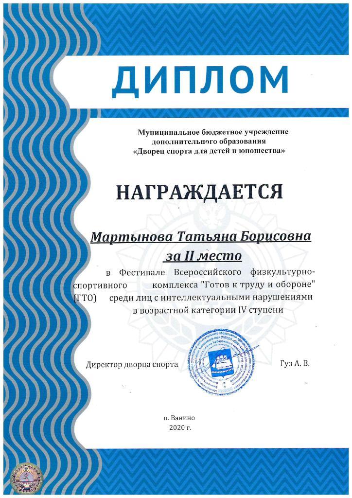 doc00562720201221011832_001