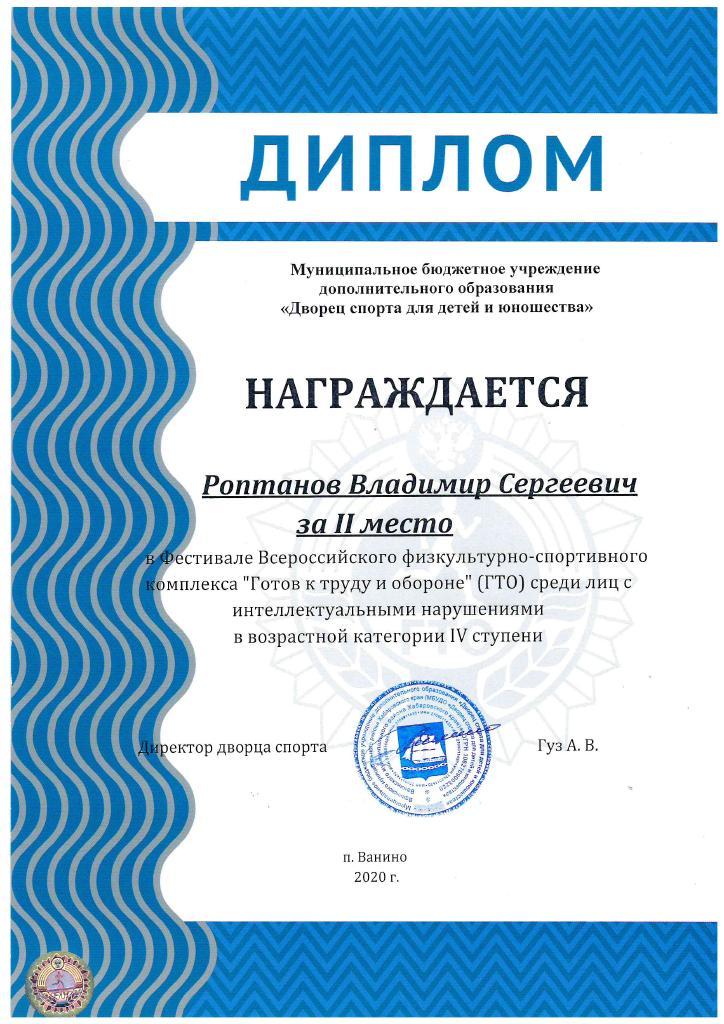 doc00562820201221011909_001
