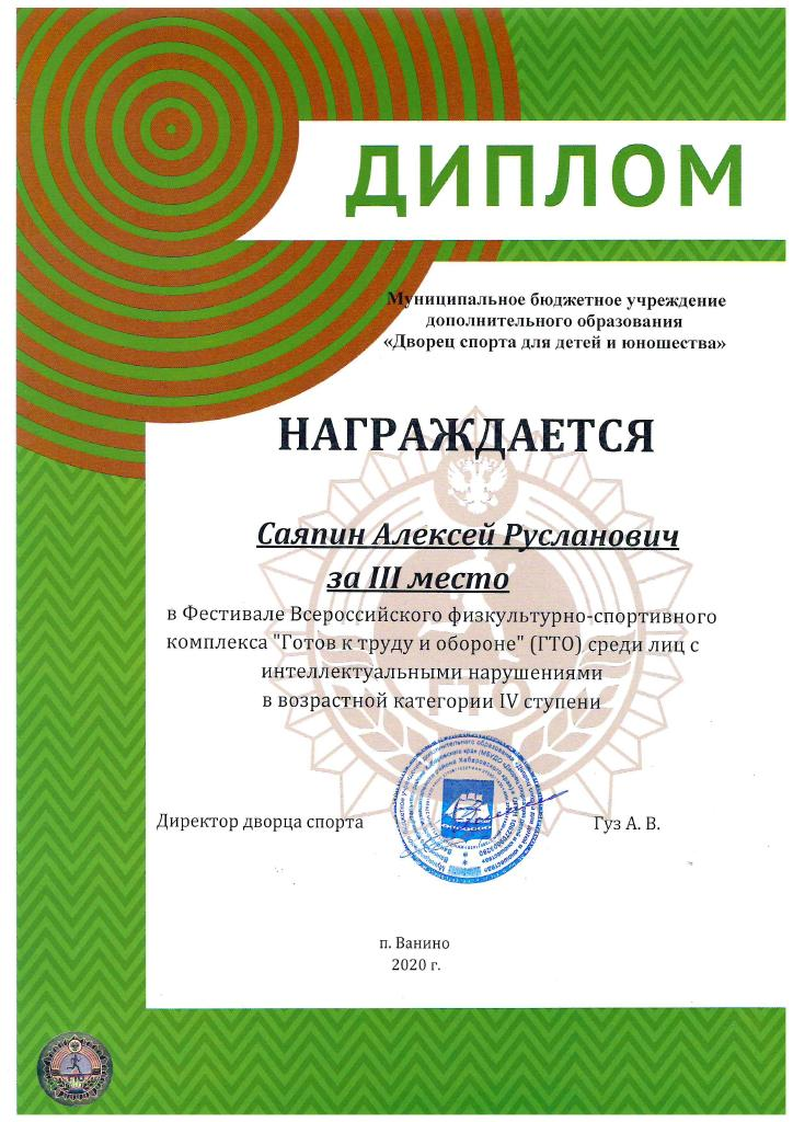 doc00563020201221011952_001