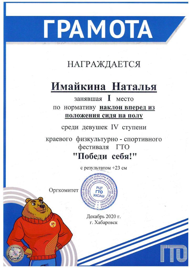 doc00571220201228015720_001