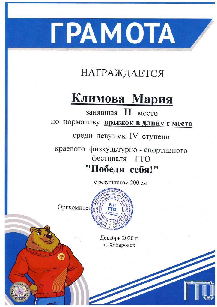 doc00571320201228015747_001
