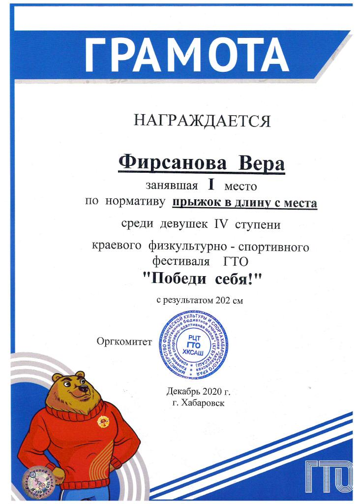 doc00571420201228015818_001