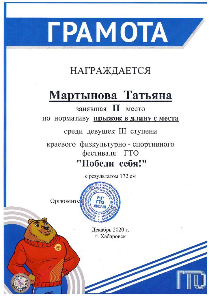 doc00571520201228015844_001